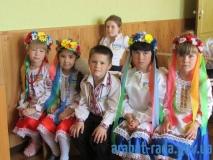 Україна – наша земля, наш рідний край